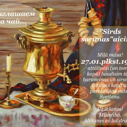 Sirds_sarunas_6